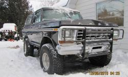 1979 Ford Bronco Convertible