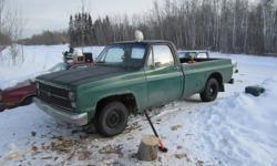 1984 Chevrolet C10 Pickup Truck