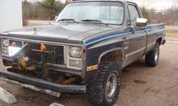 1987 GMC K1500 Pickup Truck