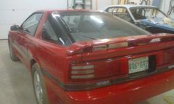 1990 Toyota Supra Coupe