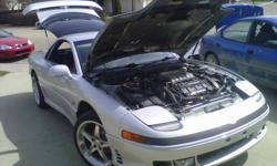 1991 Mitsubishi 3000GT Vr4 Coupe