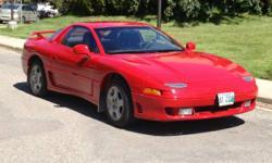 1993 Mitsubishi Sports Car