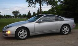 1993 Nissan 300ZX Twin Turbo Coupe