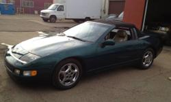 1995Nissan 300ZX, ONLY 79,000 km