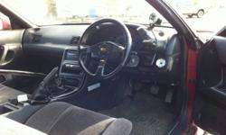 Nissan R32 Skyline
