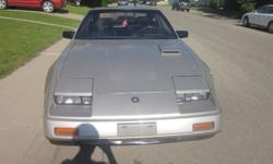 *URGENT/MUST SELL** 1984 Nissan 300ZX V6 Turbo 50th Anniversary