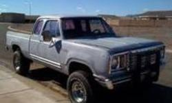Wanted: 1980 Chevrolet Pickup Truck